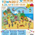 たいようのえくぼ、石垣出張 Ekubo Town in Ishigaki 開催!