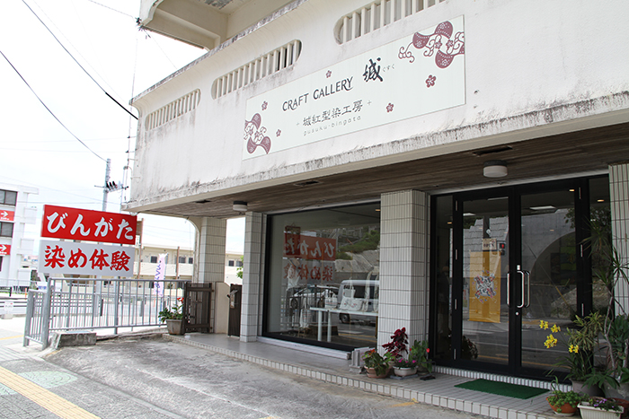 住所は浦添市前田ですが、店舗1ブロック隣は首里ですよ(^^)