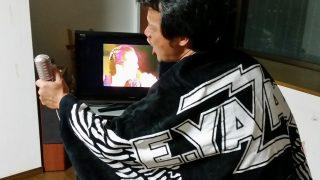 Stay Rock!! 69の永ちゃんに乾杯!!ワワワケンロー!!