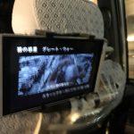 タクシーサイネージが進化!アナタ × アイデア次第でビジネスは生まれる!
