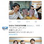 ロックンロールレディオデビュー!!