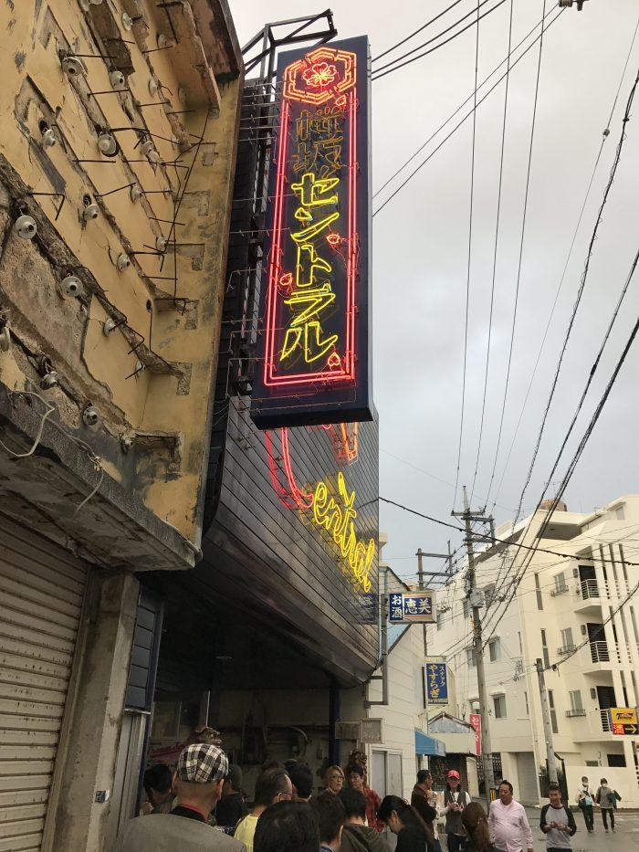 桜坂の雰囲気、ロックンロール!!