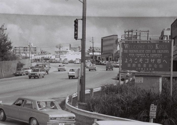 コザ市という看板も見える(写真:沖縄公文書館)