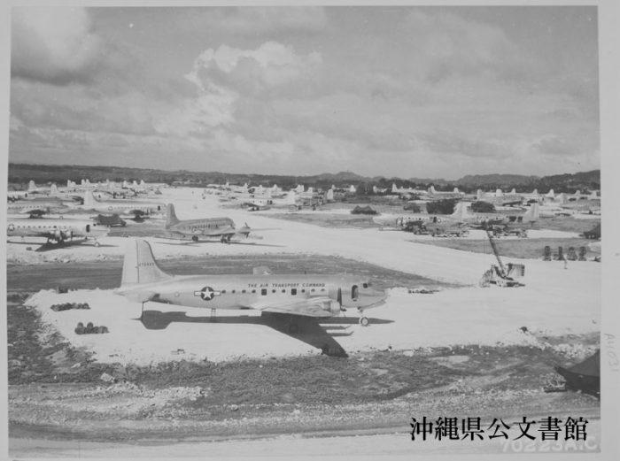 戦後の嘉手納飛行場(写真:沖縄公文書館)