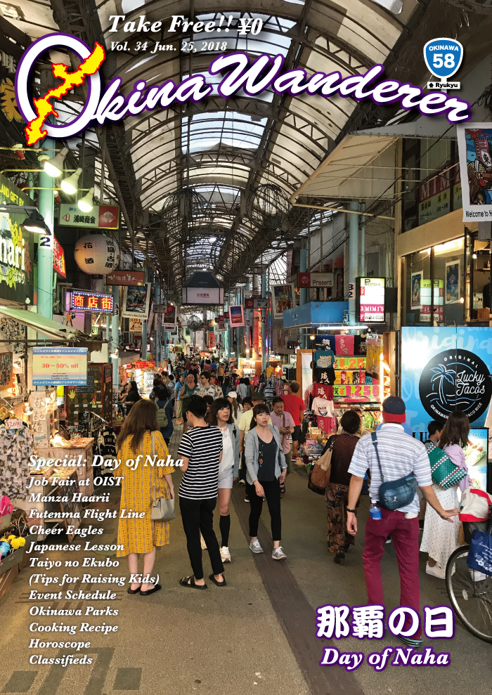 Cover6.25