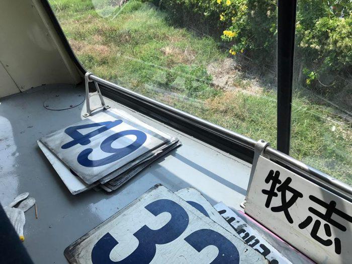 後ろには系統番号の表札! しかもこのスペースがなんとも昭和♪