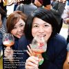 OkinaWanderer 7月10日号はクラフトビア特集!