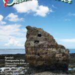 OkinaWanderer 7月25日号は成長力著しい『豊見城特集』!