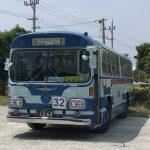 40年選手、感動の730バスに乗ってきた!