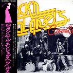 涙のBossリクエスト曲 Vol.28 は『紫のハイウェイ』by クールス