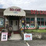 ホンモノにはファンが着く@50's CAFE!ファンが出来ればモノホンだ!