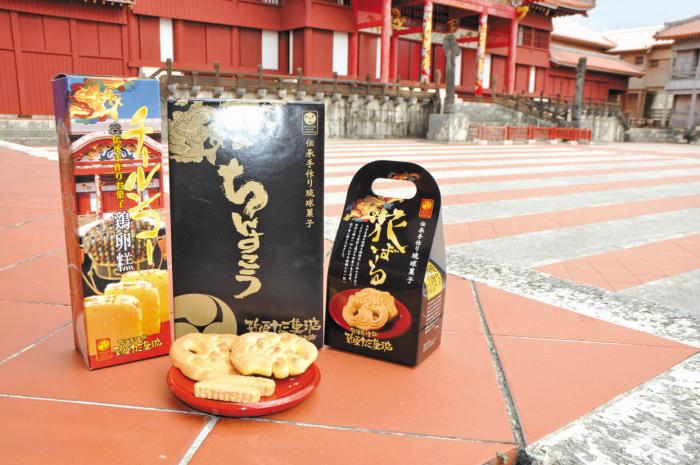 新垣カミ菓子店さんのお菓子は、首里城のお土産品店でも購入可能♪