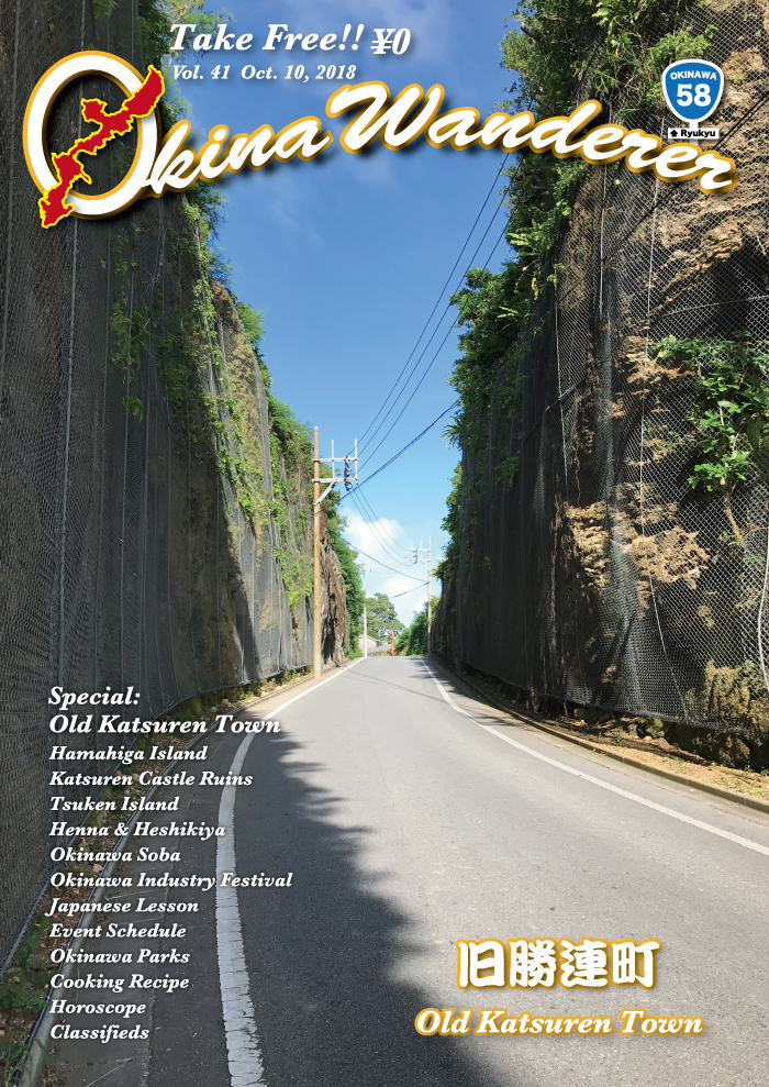 Cover10.10