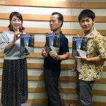 Invisible RYUKYU 第36回目は『旧勝連特集・勝連城と阿麻和利』