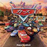 涙のBossリクエスト曲 Vol.49 は『Route 66』by John Mayer