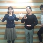 Invisible RYUKYU 第49回目は『首里12カ所巡り』