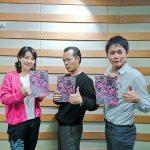 Invisible RYUKYU 第52回目は『旧正月だから糸満からのロータリー!』