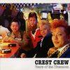 涙のBossリクエスト曲 Vol.55 は『真夜中の天秤座』by Crest Crew