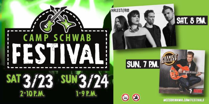 Schwab-Fest-billboard-ad-e1551855199813