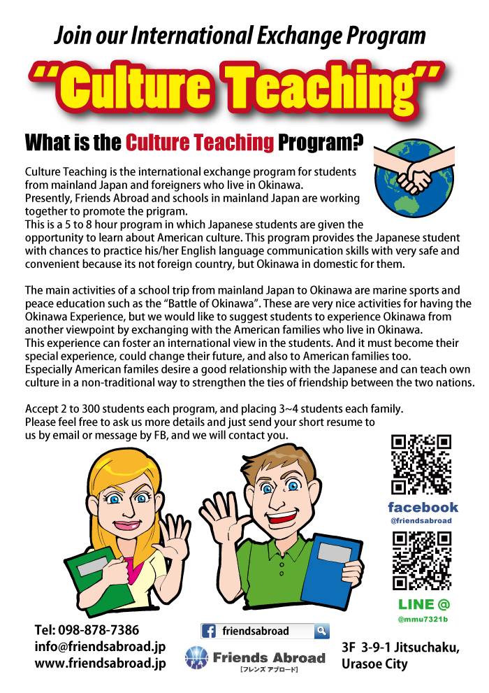 Culture-Teaching-Flyer