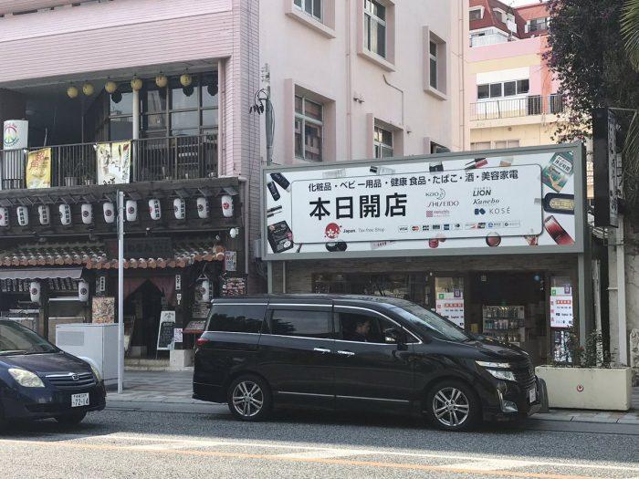 うそつけー(゚∀゚) って中国語とかで、今開いてます的な意味なのかや?