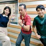 Invisible RYUKYU 第65回目は中城村の歴史街道『ハンタ道』