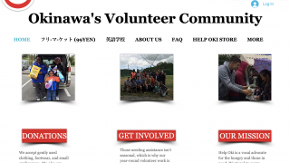 "Okinawa's Volunteer Community ""HelpOki""さん 想いがステキ!"
