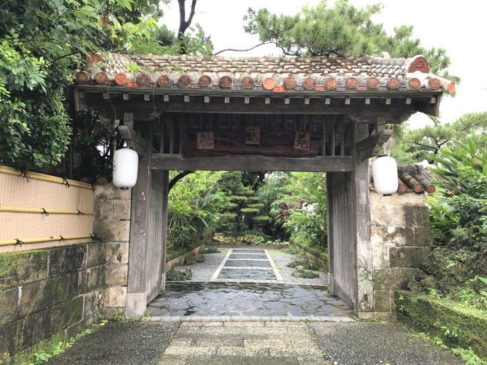 松風苑という立派な料亭!