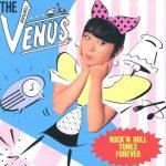 涙のBossリクエスト曲 Vol.75は『ヴィーナスのヒットパレード』by The Venus