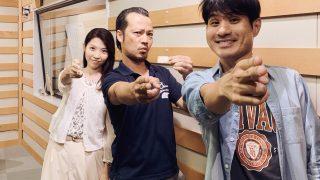 Invisible RYUKYU 第74回目は『軽便鉄道・与那原駅舎蘇る!』