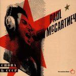 涙のBossリクエスト曲 Vol.77は『That's all right Mama』by Paul McCartney