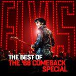 涙のBossリクエスト曲 Vol.80は『Burning Love』by Elvis Presley
