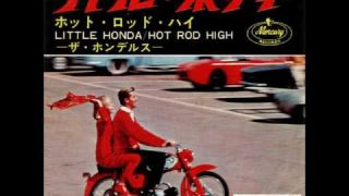 涙のBossリクエスト曲 Vol.84は『Little Honda』by The Hondells