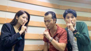 Invisible RYUKYU 第92回目は『ワタシは愛のブリティッシュ難破船 in 北谷』