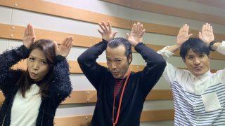 Invisible RYUKYU 第97回目は『2020子年だからね〜ズミ!』
