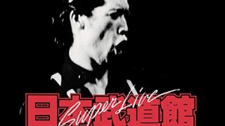 涙のBossリクエスト曲 節目の Vol.100は『Traveling Bus』by 矢沢永吉
